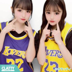 紫黄色バスケユニ